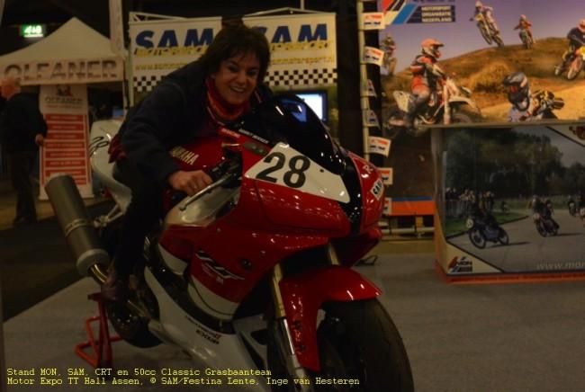 Motor Expo TT Hall 068au-850t